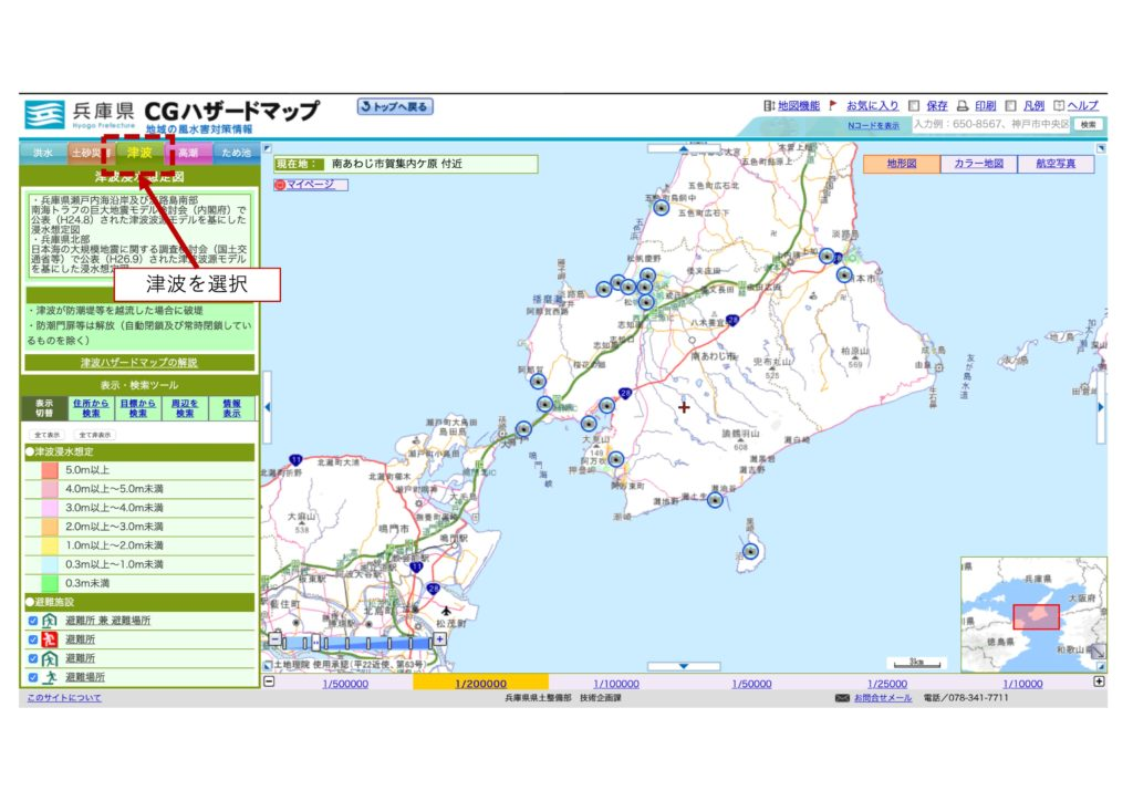 how to check hazard map 4